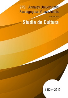 Annales Universitatis Paedagogicae Cracoviensis   Studia de Cultura